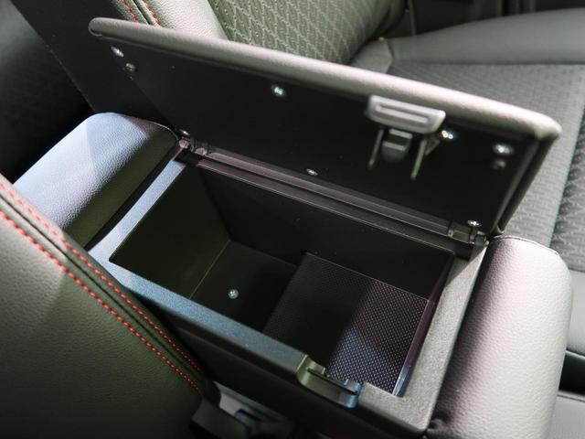 ハイブリッドXS 届出済未使用 セーフティーサポート アダプティブクルーズ コーナーセンサー オートハイビーム LEDヘッド LEDフォグ 両側電動スライド スマートキー 半革シート シートヒーター 純正15インチAW(62枚目)