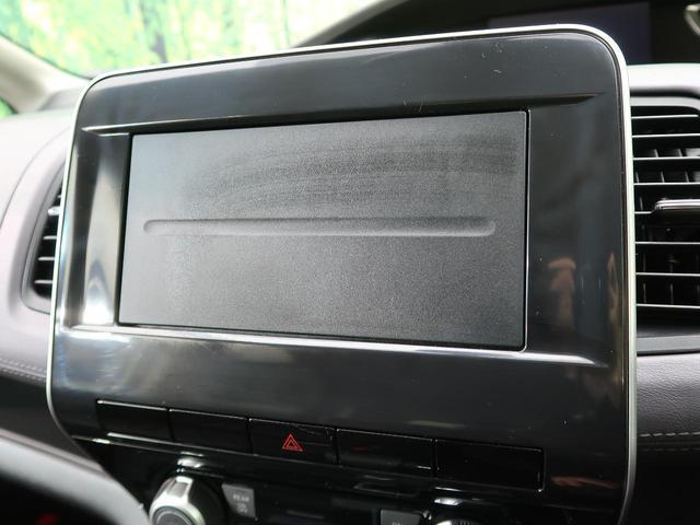 ハイウェイスターV 登録済未使用車 プロパイロット クリアランスソナー オートハイビーム LEDヘッド LEDフォグ 両側電動スライド スマートキー 純正16インチAW ダブルオートエアコン 横滑り防止装置 盗難防止装置(8枚目)