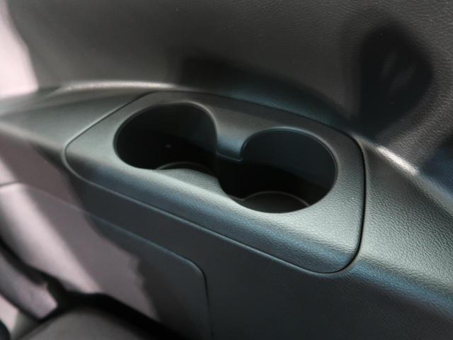 ハイウェイスターV 登録済未使用車 プロパイロット クリアランスソナー オートハイビーム LEDヘッド LEDフォグ 両側電動スライド スマートキー 純正16インチAW ダブルオートエアコン 横滑り防止装置 盗難防止装置(23枚目)