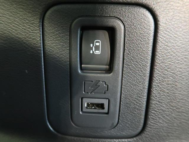 ハイウェイスターV 登録済未使用車 プロパイロット クリアランスソナー オートハイビーム LEDヘッド LEDフォグ 両側電動スライド スマートキー 純正16インチAW ダブルオートエアコン 横滑り防止装置 盗難防止装置(24枚目)