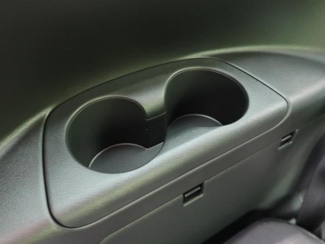 ハイウェイスターV 登録済未使用車 プロパイロット クリアランスソナー オートハイビーム LEDヘッド LEDフォグ 両側電動スライド スマートキー 純正16インチAW ダブルオートエアコン 横滑り防止装置 盗難防止装置(25枚目)