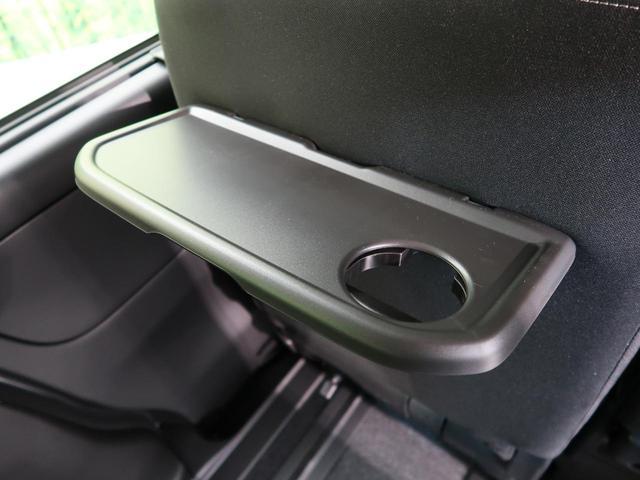 ハイウェイスターV 登録済未使用車 プロパイロット クリアランスソナー オートハイビーム LEDヘッド LEDフォグ 両側電動スライド スマートキー 純正16インチAW ダブルオートエアコン 横滑り防止装置 盗難防止装置(26枚目)