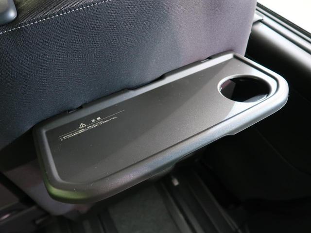 ハイウェイスターV 登録済未使用車 プロパイロット クリアランスソナー オートハイビーム LEDヘッド LEDフォグ 両側電動スライド スマートキー 純正16インチAW ダブルオートエアコン 横滑り防止装置 盗難防止装置(27枚目)