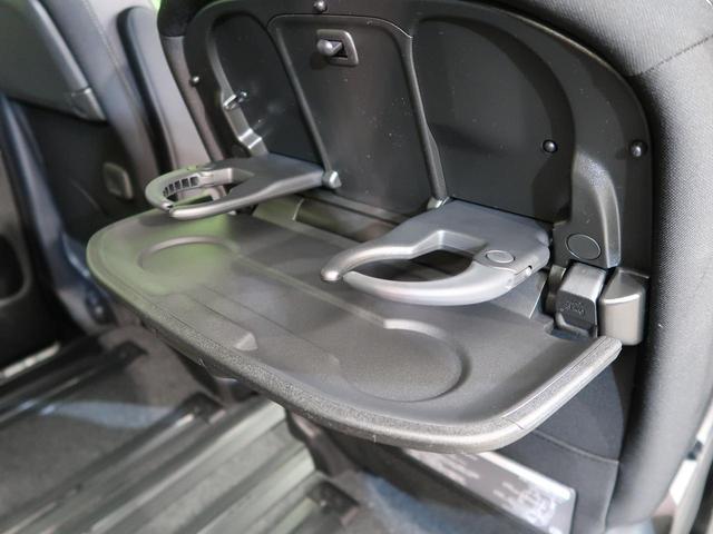 ハイウェイスターV 登録済未使用車 プロパイロット クリアランスソナー オートハイビーム LEDヘッド LEDフォグ 両側電動スライド スマートキー 純正16インチAW ダブルオートエアコン 横滑り防止装置 盗難防止装置(28枚目)