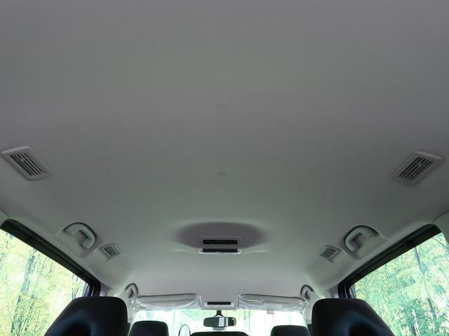 ハイウェイスターV 登録済未使用車 プロパイロット クリアランスソナー オートハイビーム LEDヘッド LEDフォグ 両側電動スライド スマートキー 純正16インチAW ダブルオートエアコン 横滑り防止装置 盗難防止装置(31枚目)