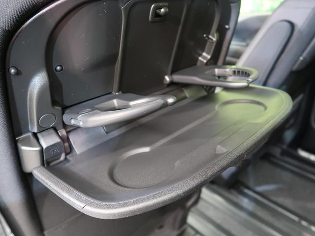 ハイウェイスターV 登録済未使用車 プロパイロット クリアランスソナー オートハイビーム LEDヘッド LEDフォグ 両側電動スライド スマートキー 純正16インチAW ダブルオートエアコン 横滑り防止装置 盗難防止装置(34枚目)