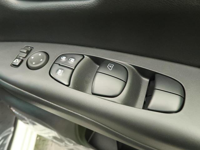 ハイウェイスターV 登録済未使用車 プロパイロット クリアランスソナー オートハイビーム LEDヘッド LEDフォグ 両側電動スライド スマートキー 純正16インチAW ダブルオートエアコン 横滑り防止装置 盗難防止装置(45枚目)