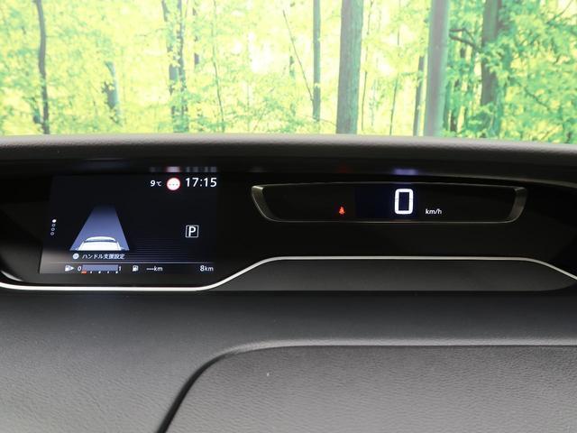 ハイウェイスターV 登録済未使用車 プロパイロット クリアランスソナー オートハイビーム LEDヘッド LEDフォグ 両側電動スライド スマートキー 純正16インチAW ダブルオートエアコン 横滑り防止装置 盗難防止装置(48枚目)