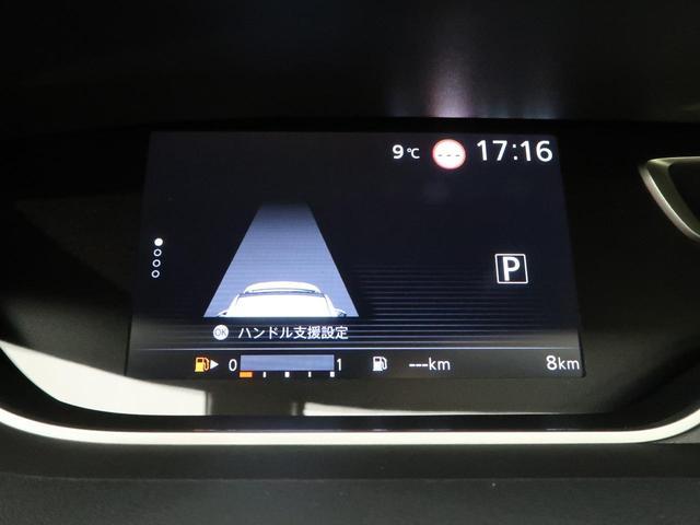 ハイウェイスターV 登録済未使用車 プロパイロット クリアランスソナー オートハイビーム LEDヘッド LEDフォグ 両側電動スライド スマートキー 純正16インチAW ダブルオートエアコン 横滑り防止装置 盗難防止装置(49枚目)