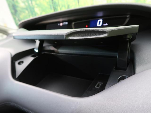 ハイウェイスターV 登録済未使用車 プロパイロット クリアランスソナー オートハイビーム LEDヘッド LEDフォグ 両側電動スライド スマートキー 純正16インチAW ダブルオートエアコン 横滑り防止装置 盗難防止装置(50枚目)