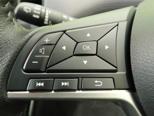 ハイウェイスターV 登録済未使用車 プロパイロット クリアランスソナー オートハイビーム LEDヘッド LEDフォグ 両側電動スライド スマートキー 純正16インチAW ダブルオートエアコン 横滑り防止装置 盗難防止装置(56枚目)