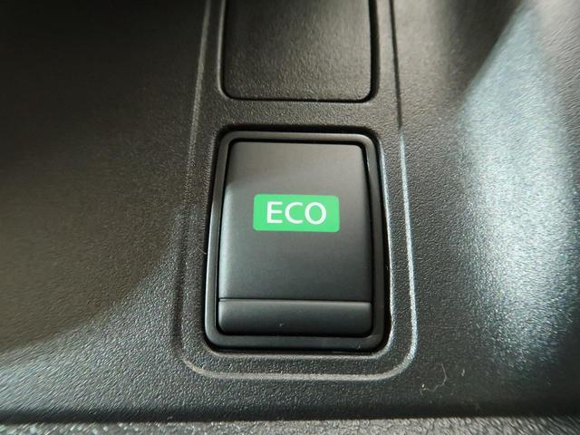 ハイウェイスターV 登録済未使用車 プロパイロット クリアランスソナー オートハイビーム LEDヘッド LEDフォグ 両側電動スライド スマートキー 純正16インチAW ダブルオートエアコン 横滑り防止装置 盗難防止装置(57枚目)