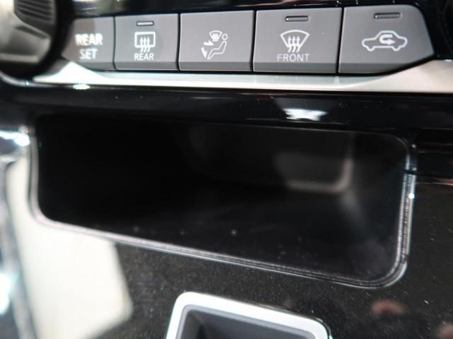 ハイウェイスターV 登録済未使用車 プロパイロット クリアランスソナー オートハイビーム LEDヘッド LEDフォグ 両側電動スライド スマートキー 純正16インチAW ダブルオートエアコン 横滑り防止装置 盗難防止装置(58枚目)