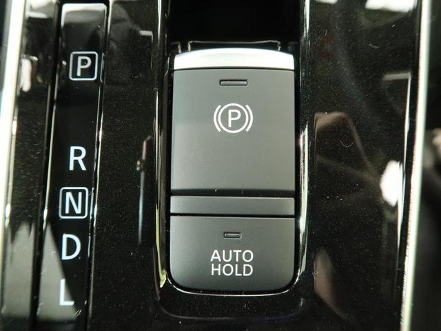 ハイウェイスターV 登録済未使用車 プロパイロット クリアランスソナー オートハイビーム LEDヘッド LEDフォグ 両側電動スライド スマートキー 純正16インチAW ダブルオートエアコン 横滑り防止装置 盗難防止装置(59枚目)