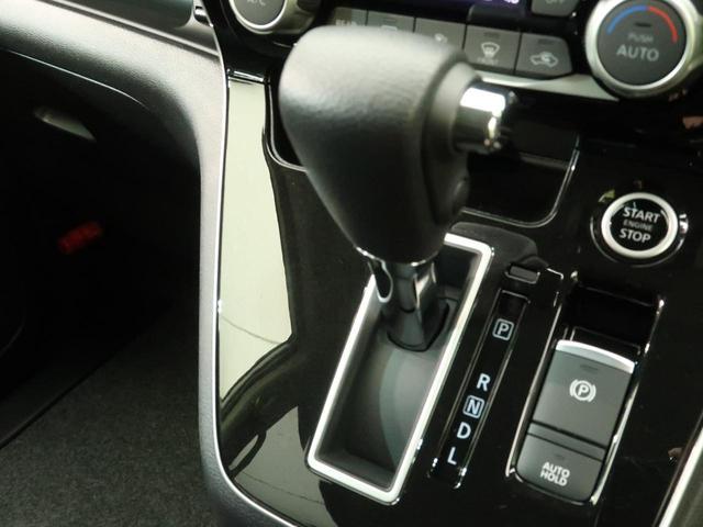 ハイウェイスターV 登録済未使用車 プロパイロット クリアランスソナー オートハイビーム LEDヘッド LEDフォグ 両側電動スライド スマートキー 純正16インチAW ダブルオートエアコン 横滑り防止装置 盗難防止装置(60枚目)