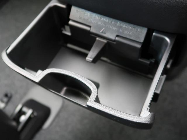 ハイウェイスターV 登録済未使用車 プロパイロット クリアランスソナー オートハイビーム LEDヘッド LEDフォグ 両側電動スライド スマートキー 純正16インチAW ダブルオートエアコン 横滑り防止装置 盗難防止装置(61枚目)