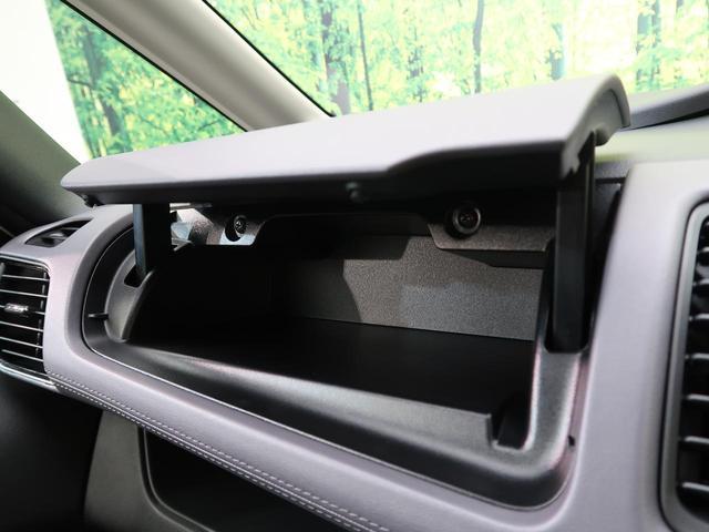 ハイウェイスターV 登録済未使用車 プロパイロット クリアランスソナー オートハイビーム LEDヘッド LEDフォグ 両側電動スライド スマートキー 純正16インチAW ダブルオートエアコン 横滑り防止装置 盗難防止装置(62枚目)