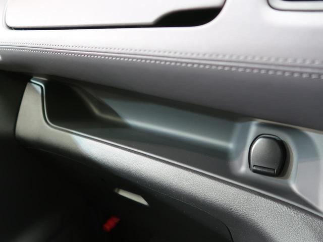 ハイウェイスターV 登録済未使用車 プロパイロット クリアランスソナー オートハイビーム LEDヘッド LEDフォグ 両側電動スライド スマートキー 純正16インチAW ダブルオートエアコン 横滑り防止装置 盗難防止装置(63枚目)