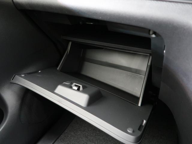 ハイウェイスターV 登録済未使用車 プロパイロット クリアランスソナー オートハイビーム LEDヘッド LEDフォグ 両側電動スライド スマートキー 純正16インチAW ダブルオートエアコン 横滑り防止装置 盗難防止装置(64枚目)