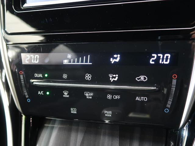 エレガンス 純正SDナビ セーフティーセンス レーダークルーズ オートマチックハイビーム ムーンルーフ LEDヘッド LEDフォグ クリアランスソナー スマートキー 半革シート パワーシート 純正17インチAW(6枚目)