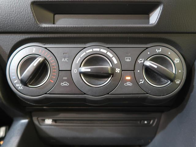 15C マツダコネクトナビ 禁煙車 フルセグ バックカメラ Bluetooth接続 DVD再生 スマートキー アイドリングストップ 盗難防止装置 ETC 横滑り防止装置(5枚目)