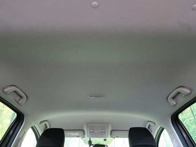 15C マツダコネクトナビ 禁煙車 フルセグ バックカメラ Bluetooth接続 DVD再生 スマートキー アイドリングストップ 盗難防止装置 ETC 横滑り防止装置(20枚目)