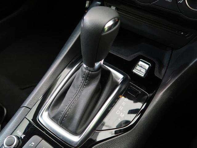 15C マツダコネクトナビ 禁煙車 フルセグ バックカメラ Bluetooth接続 DVD再生 スマートキー アイドリングストップ 盗難防止装置 ETC 横滑り防止装置(38枚目)