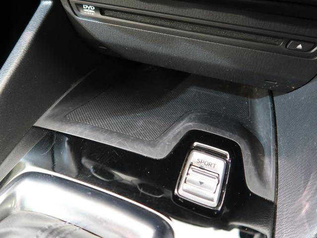 15C マツダコネクトナビ 禁煙車 フルセグ バックカメラ Bluetooth接続 DVD再生 スマートキー アイドリングストップ 盗難防止装置 ETC 横滑り防止装置(39枚目)