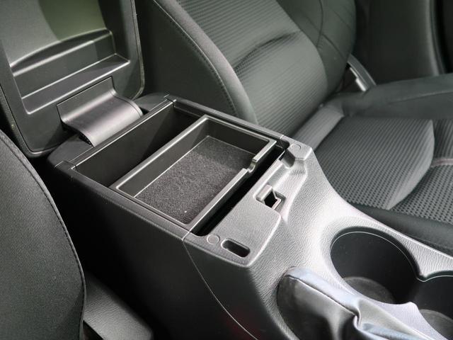 15C マツダコネクトナビ 禁煙車 フルセグ バックカメラ Bluetooth接続 DVD再生 スマートキー アイドリングストップ 盗難防止装置 ETC 横滑り防止装置(43枚目)