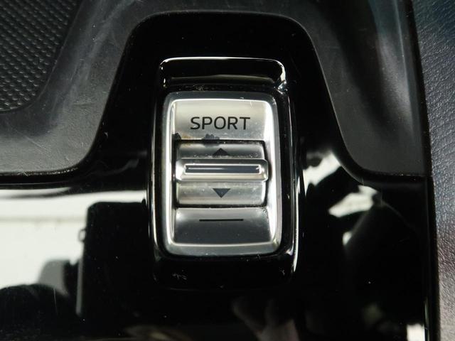 15C マツダコネクトナビ 禁煙車 フルセグ バックカメラ Bluetooth接続 DVD再生 スマートキー アイドリングストップ 盗難防止装置 ETC 横滑り防止装置(47枚目)