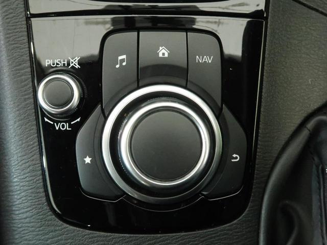 15C マツダコネクトナビ 禁煙車 フルセグ バックカメラ Bluetooth接続 DVD再生 スマートキー アイドリングストップ 盗難防止装置 ETC 横滑り防止装置(48枚目)