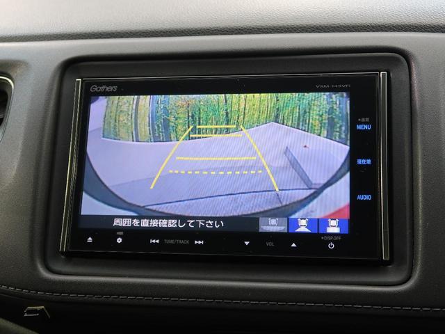 ハイブリッドX 純正SDナビ 衝突軽減装置 禁煙車 LEDヘッド オートライト ハロゲンフォグ スマートキー バックカメラ 純正16インチAW オートエアコン シートヒーター フルセグ DVD再生 Bluetooth(4枚目)