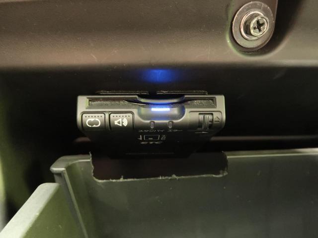 ハイブリッドX 純正SDナビ 衝突軽減装置 禁煙車 LEDヘッド オートライト ハロゲンフォグ スマートキー バックカメラ 純正16インチAW オートエアコン シートヒーター フルセグ DVD再生 Bluetooth(7枚目)