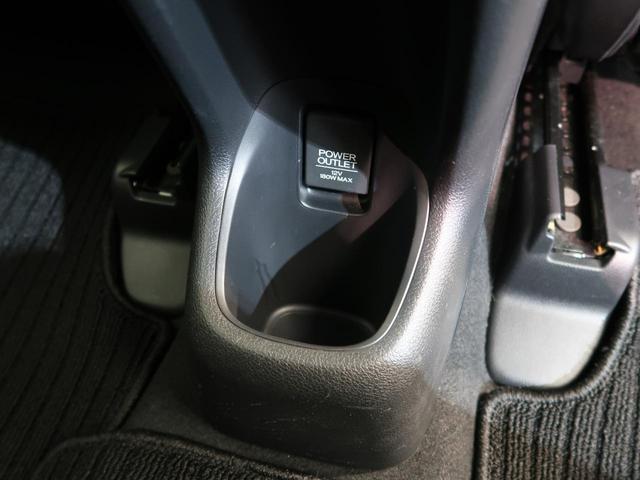 ハイブリッドX 純正SDナビ 衝突軽減装置 禁煙車 LEDヘッド オートライト ハロゲンフォグ スマートキー バックカメラ 純正16インチAW オートエアコン シートヒーター フルセグ DVD再生 Bluetooth(24枚目)