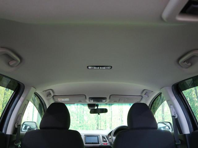 ハイブリッドX 純正SDナビ 衝突軽減装置 禁煙車 LEDヘッド オートライト ハロゲンフォグ スマートキー バックカメラ 純正16インチAW オートエアコン シートヒーター フルセグ DVD再生 Bluetooth(28枚目)