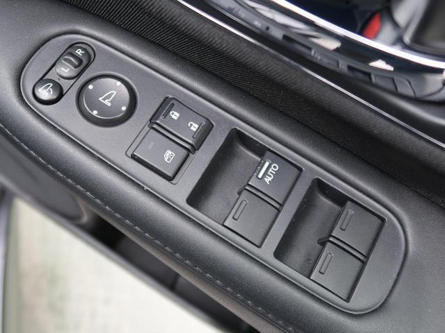 ハイブリッドX 純正SDナビ 衝突軽減装置 禁煙車 LEDヘッド オートライト ハロゲンフォグ スマートキー バックカメラ 純正16インチAW オートエアコン シートヒーター フルセグ DVD再生 Bluetooth(41枚目)