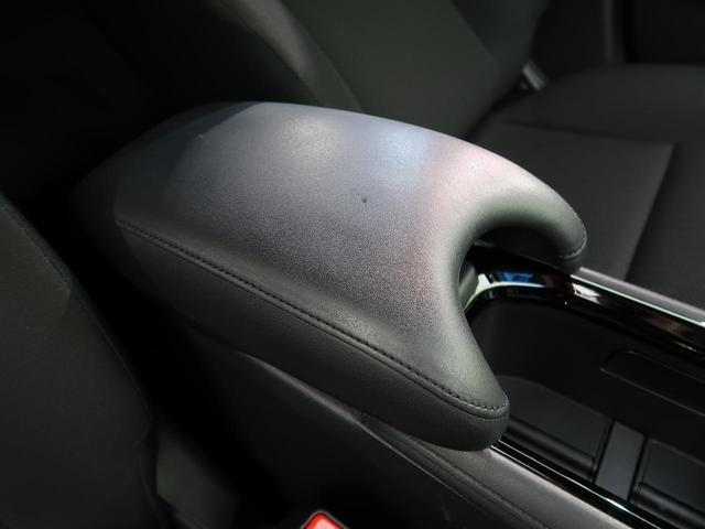 ハイブリッドX 純正SDナビ 衝突軽減装置 禁煙車 LEDヘッド オートライト ハロゲンフォグ スマートキー バックカメラ 純正16インチAW オートエアコン シートヒーター フルセグ DVD再生 Bluetooth(43枚目)