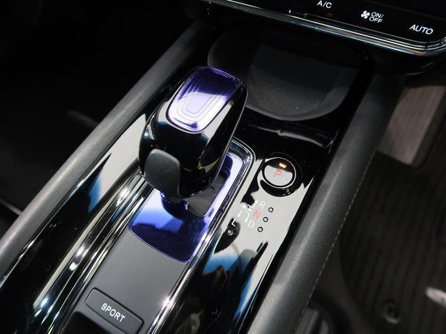 ハイブリッドX 純正SDナビ 衝突軽減装置 禁煙車 LEDヘッド オートライト ハロゲンフォグ スマートキー バックカメラ 純正16インチAW オートエアコン シートヒーター フルセグ DVD再生 Bluetooth(45枚目)