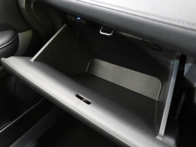 ハイブリッドX 純正SDナビ 衝突軽減装置 禁煙車 LEDヘッド オートライト ハロゲンフォグ スマートキー バックカメラ 純正16インチAW オートエアコン シートヒーター フルセグ DVD再生 Bluetooth(47枚目)