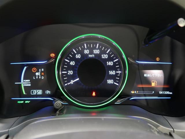 ハイブリッドX 純正SDナビ 衝突軽減装置 禁煙車 LEDヘッド オートライト ハロゲンフォグ スマートキー バックカメラ 純正16インチAW オートエアコン シートヒーター フルセグ DVD再生 Bluetooth(48枚目)
