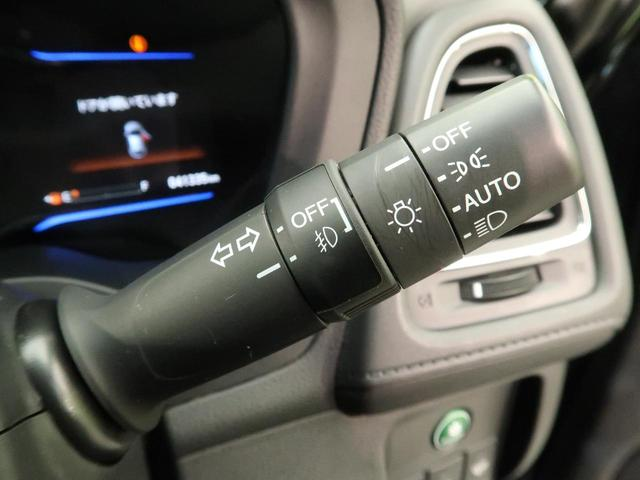ハイブリッドX 純正SDナビ 衝突軽減装置 禁煙車 LEDヘッド オートライト ハロゲンフォグ スマートキー バックカメラ 純正16インチAW オートエアコン シートヒーター フルセグ DVD再生 Bluetooth(55枚目)