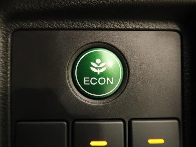 ハイブリッドX 純正SDナビ 衝突軽減装置 禁煙車 LEDヘッド オートライト ハロゲンフォグ スマートキー バックカメラ 純正16インチAW オートエアコン シートヒーター フルセグ DVD再生 Bluetooth(57枚目)