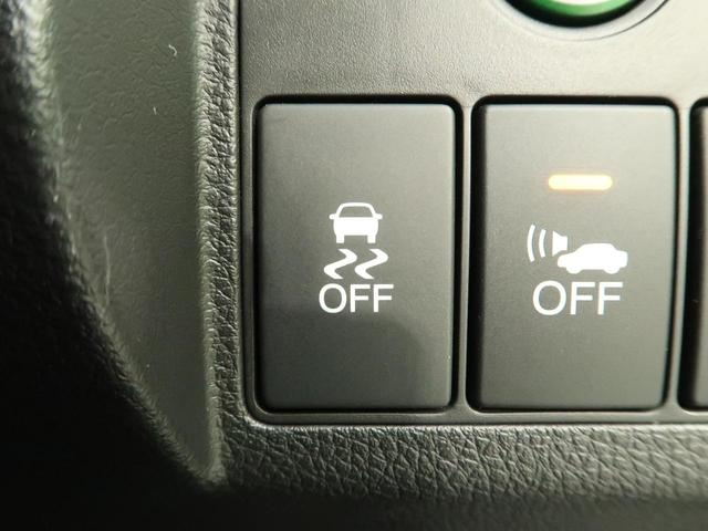 ハイブリッドX 純正SDナビ 衝突軽減装置 禁煙車 LEDヘッド オートライト ハロゲンフォグ スマートキー バックカメラ 純正16インチAW オートエアコン シートヒーター フルセグ DVD再生 Bluetooth(60枚目)