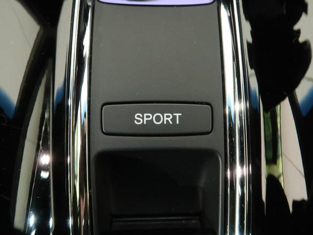ハイブリッドX 純正SDナビ 衝突軽減装置 禁煙車 LEDヘッド オートライト ハロゲンフォグ スマートキー バックカメラ 純正16インチAW オートエアコン シートヒーター フルセグ DVD再生 Bluetooth(62枚目)