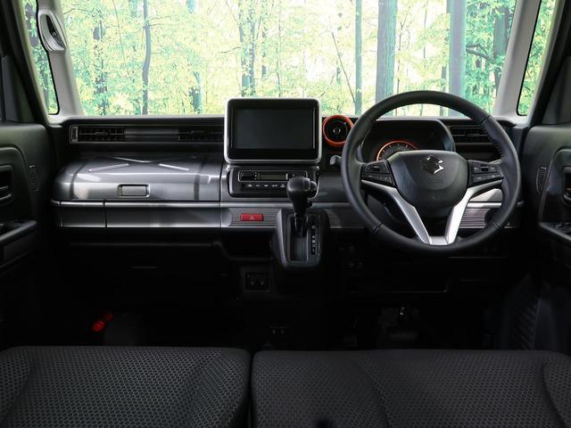 ハイブリッドXZ 届出済未使用車 両側電動スライド 衝突軽減 レーンディパーチャーアラート コーナーセンサー 前席シートヒーター レーダークルーズ アイドリングストップ スマートキー LEDヘッド LEDフォグ(2枚目)
