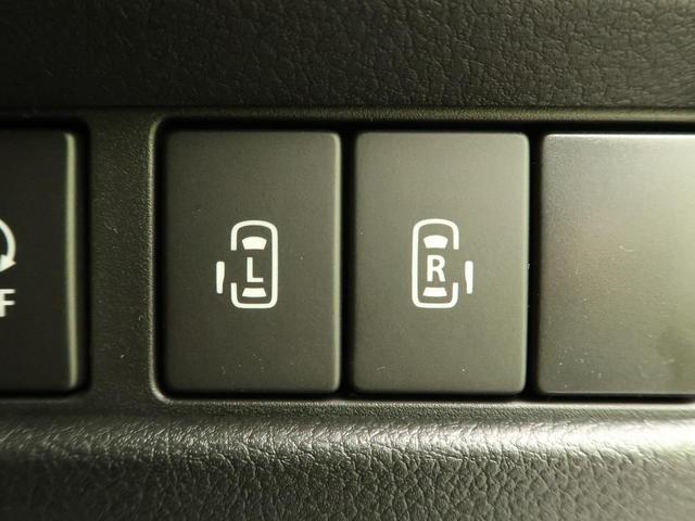 ハイブリッドXZ 届出済未使用車 両側電動スライド 衝突軽減 レーンディパーチャーアラート コーナーセンサー 前席シートヒーター レーダークルーズ アイドリングストップ スマートキー LEDヘッド LEDフォグ(5枚目)