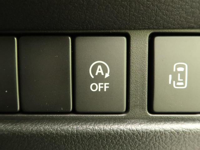 ハイブリッドXZ 届出済未使用車 両側電動スライド 衝突軽減 レーンディパーチャーアラート コーナーセンサー 前席シートヒーター レーダークルーズ アイドリングストップ スマートキー LEDヘッド LEDフォグ(6枚目)