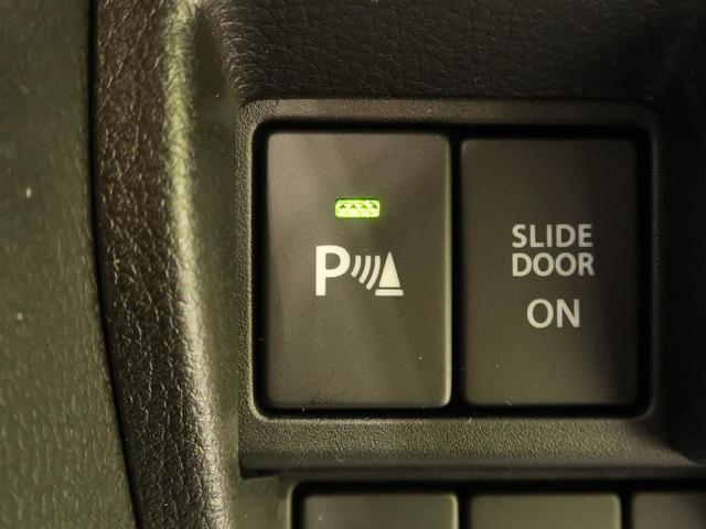 ハイブリッドXZ 届出済未使用車 両側電動スライド 衝突軽減 レーンディパーチャーアラート コーナーセンサー 前席シートヒーター レーダークルーズ アイドリングストップ スマートキー LEDヘッド LEDフォグ(8枚目)