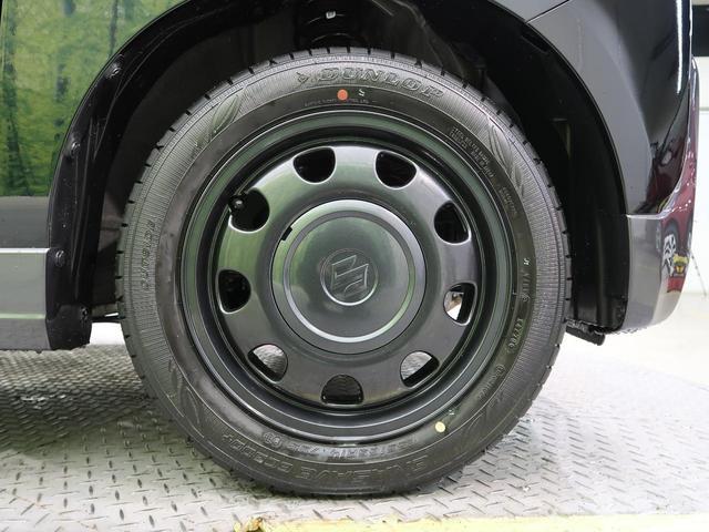 ハイブリッドXZ 届出済未使用車 両側電動スライド 衝突軽減 レーンディパーチャーアラート コーナーセンサー 前席シートヒーター レーダークルーズ アイドリングストップ スマートキー LEDヘッド LEDフォグ(28枚目)