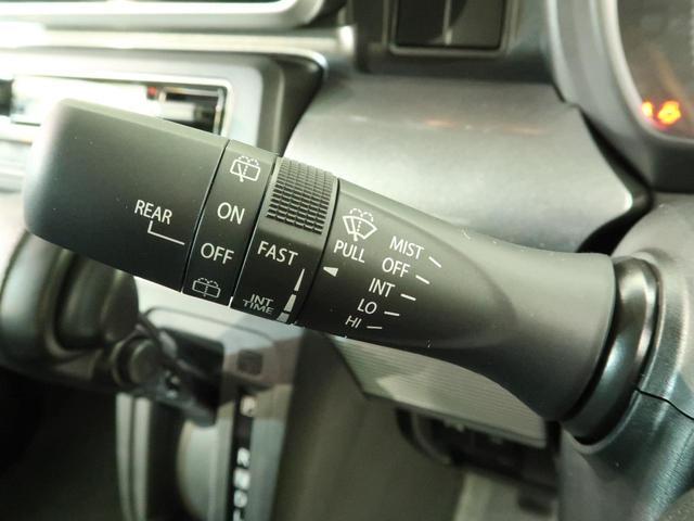 ハイブリッドXZ 届出済未使用車 両側電動スライド 衝突軽減 レーンディパーチャーアラート コーナーセンサー 前席シートヒーター レーダークルーズ アイドリングストップ スマートキー LEDヘッド LEDフォグ(36枚目)